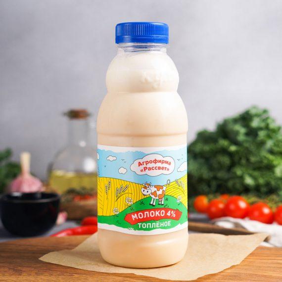 Топленое молоко 4% в СПб